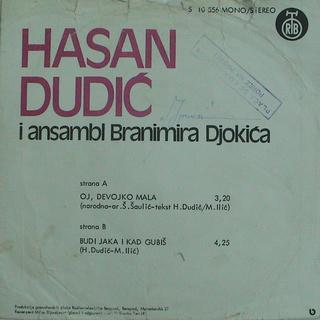 Hasan Dudic - Diskografija R-109411