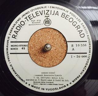 Hasan Dudic - Diskografija R-109413