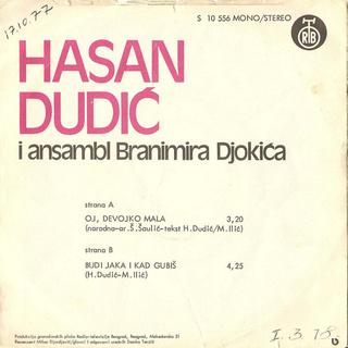 Hasan Dudic - Diskografija R-109414