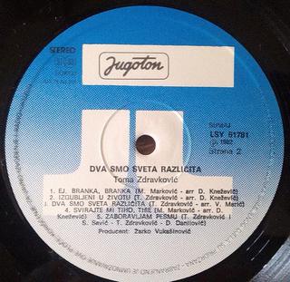 Toma Zdravkovic - Diskografija R-109715