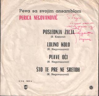 Novica Negovanovic - Diskografija R-110113