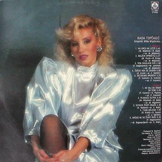Nada Topcagic - Diskografija R-110315
