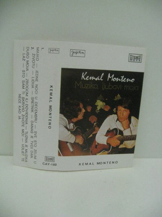Kemal Monteno - Diskografija  R-111412