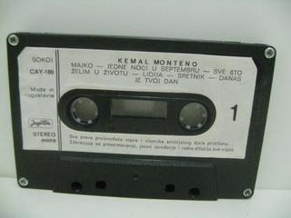 Kemal Monteno - Diskografija  R-111413