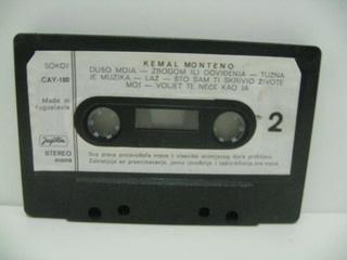 Kemal Monteno - Diskografija  R-111414