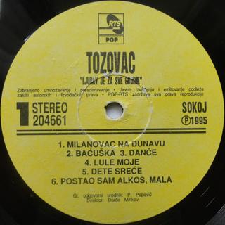 Predrag Zivkovic Tozovac - Diskografija R-111612