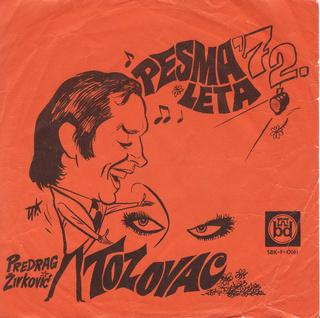 Predrag Zivkovic Tozovac - Diskografija R-111916