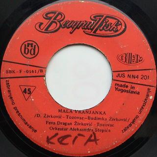 Predrag Zivkovic Tozovac - Diskografija R-111917
