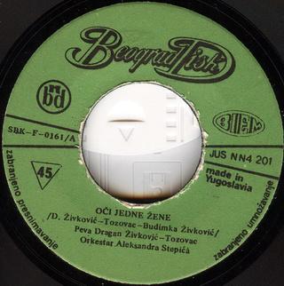 Predrag Zivkovic Tozovac - Diskografija R-111918