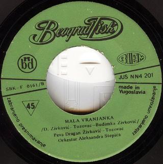 Predrag Zivkovic Tozovac - Diskografija R-111919