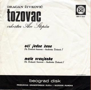 Predrag Zivkovic Tozovac - Diskografija R-111920