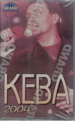 Dragan Kojic Keba - Diskografija R-112410