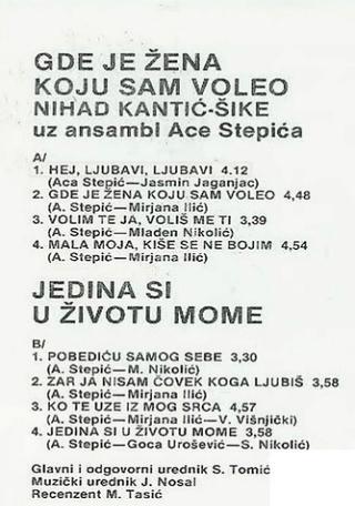 Nihad Kantic Sike - Diskografija  R-112411