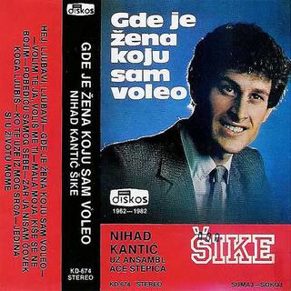 Nihad Kantic Sike - Diskografija  R-112412