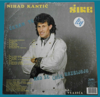 Nihad Kantic Sike - Diskografija  R-112510