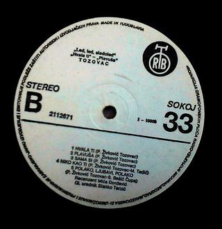 Predrag Zivkovic Tozovac - Diskografija R-112818