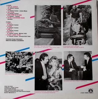 Predrag Zivkovic Tozovac - Diskografija R-112820