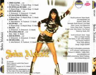 Seka Aleksic - Diskografija R-113114