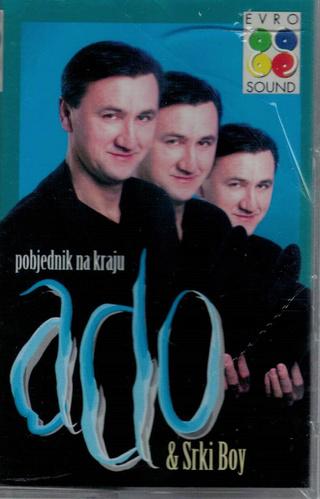 Ado Gegaj - Diskografija  R-114311