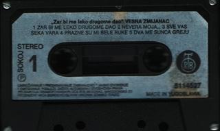 Vesna Zmijanac - Diskografija R-114611