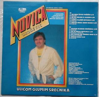 Novica Urosevic - Diskografija  R-115110