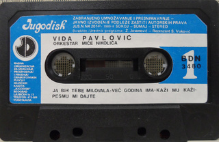 Vida Pavlovic - Diskografija 2 R-115716