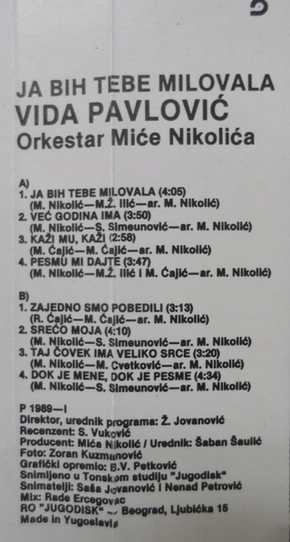 Vida Pavlovic - Diskografija 2 R-115717