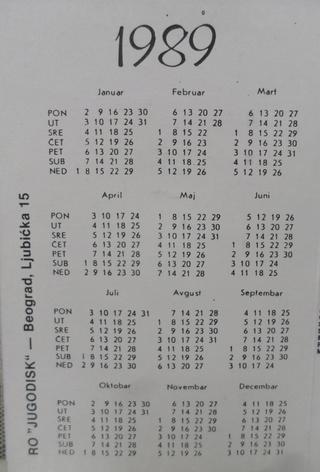 Vida Pavlovic - Diskografija 2 R-115718