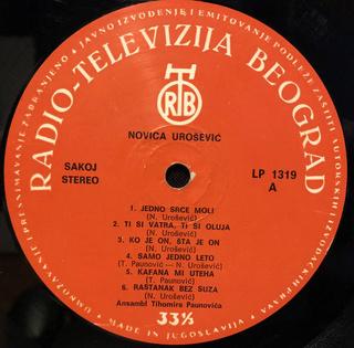 Novica Urosevic - Diskografija  R-116012