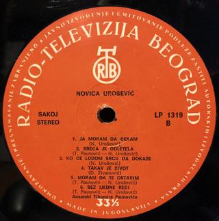 Novica Urosevic - Diskografija  R-116013