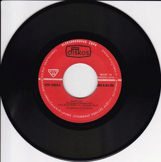 Milan Babic - Diskografija 2 R-116016