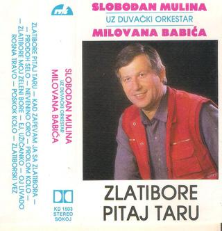 Slobodan Mulina - Diskografija  - Page 2 R-116027