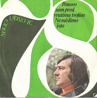 Novica Urosevic - Diskografija  R-116114