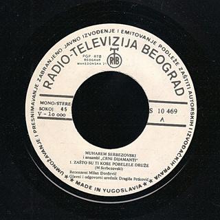 Muharem Serbezovski - Diskografija R-117911