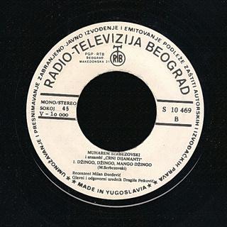 Muharem Serbezovski - Diskografija R-117912