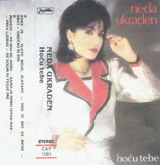 Neda Ukraden - Diskografija  - Page 2 R-119110