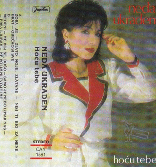Neda Ukraden - Diskografija  - Page 2 R-119111