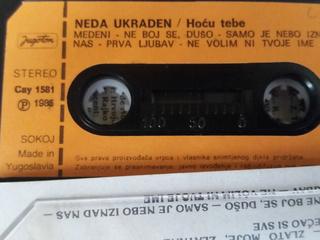 Neda Ukraden - Diskografija  - Page 2 R-119114