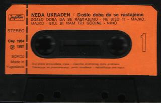 Neda Ukraden - Diskografija  - Page 2 R-119115
