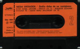Neda Ukraden - Diskografija  - Page 2 R-119116