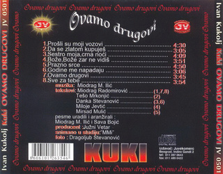 Ivan Kukolj Kuki - Diskografija  R-120012
