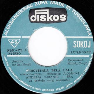 Andrija Era Ojdanic - Diskografija R-120512