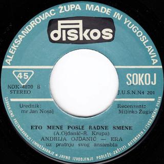 Andrija Era Ojdanic - Diskografija R-120513