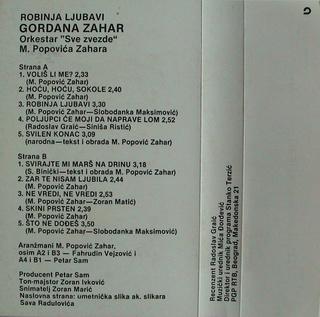 Gordana Lazarevic - Diskografija R-121311