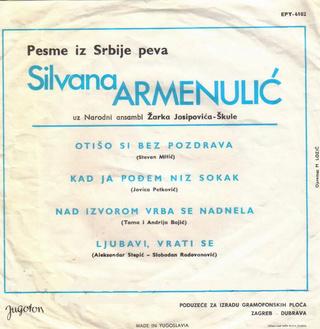 Silvana Armenulic - Diskografija  R-122710