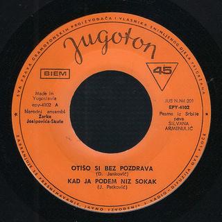 Silvana Armenulic - Diskografija  R-122712