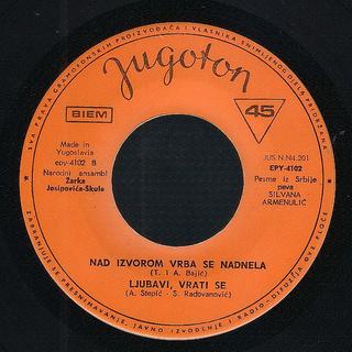 Silvana Armenulic - Diskografija  R-122713