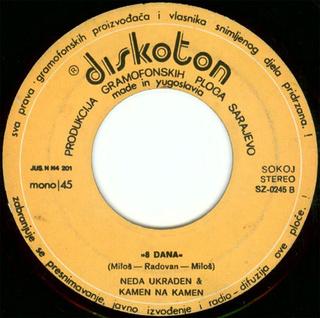 Neda Ukraden - Diskografija  R-126313