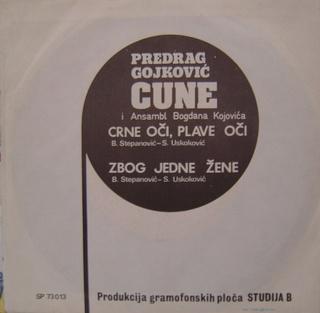Predrag Gojkovic Cune - Diskografija  - Page 3 R-130912