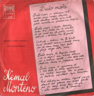 Kemal Monteno - Diskografija  R-134210